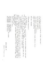 張壽平教授序