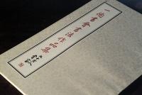 第一輯作品集封面