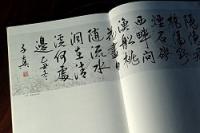 第三輯作品集內頁