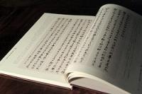 第五輯作品集內頁