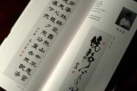 第六輯作品集內頁