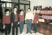 1988與一燈師聯展於台中市文化中心