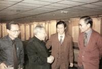 1983首展於台北新生畫廊國策顧問鄭彥棻及傳狷夫教授蒞臨指導