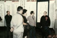 1985展於台南市體育館