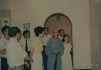 1989展於彰化文化中心慧弘老和尚蒞臨參觀