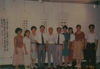 1991與日本神奈川全民書道會聯展