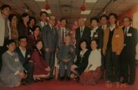 1992賀曹太老師百齡嵩壽