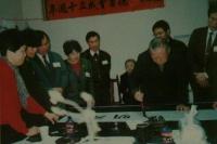 1992本會成立十週年邀請李猷教授蒞臨指導