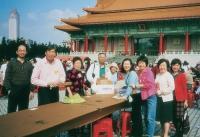 2004開春揮毫於中正紀念堂廣場