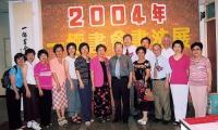 2004金門縣文化中心邀請展