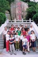2004應金門縣文化中心邀請展出及旅遊