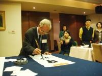 日本沖繩書道來訪