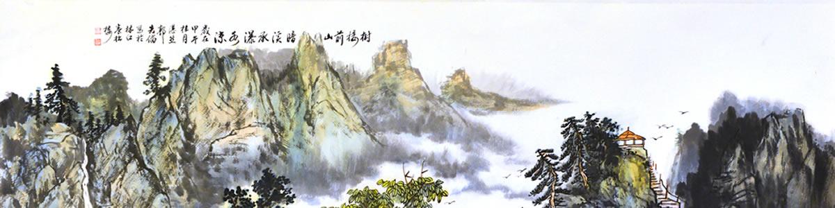 banner_13