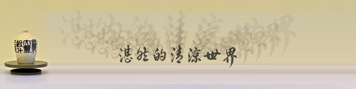 banner_14